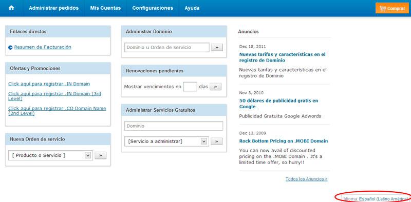administracion de dominios