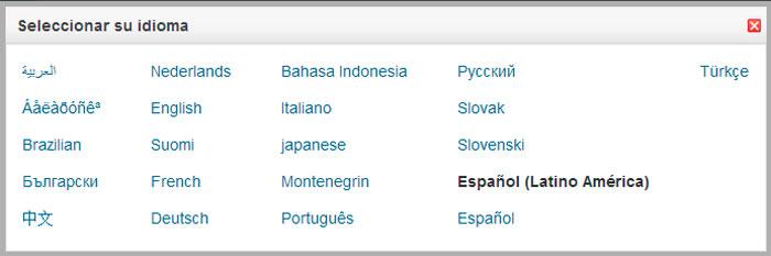 cambiar idioma administracion de dominios